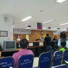 Photo taken at สำนักงานประกันสังคม จังหวัดนนทบุรี by Thanwarin P. on 4/25/2012