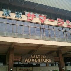 Photo taken at 東京サマーランド (Summerland Water Adventure) by Yasuyuki O. on 9/3/2012