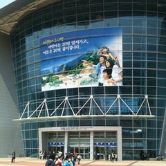 Photo taken at 국립과천과학관 (Gwacheon National Science Museum) by Daniel C. on 4/11/2012