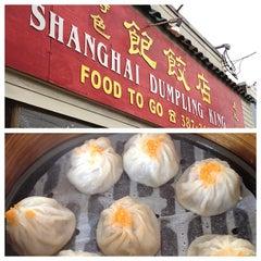 Photo taken at Shanghai Dumpling King by Aaron L. on 7/29/2012