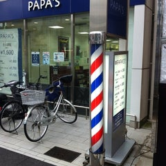 Photo taken at PAPA'S & MAMA'S パパス茨木店 by Bob ボ. on 7/24/2012