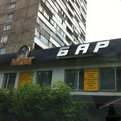 Photo taken at Бар Мустанг by Анастасия С. on 5/31/2012