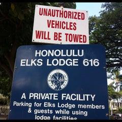 Photo taken at Elks Lodge by Jen R. on 8/3/2012