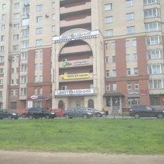 Photo taken at Цветомания by Светлана on 6/8/2012