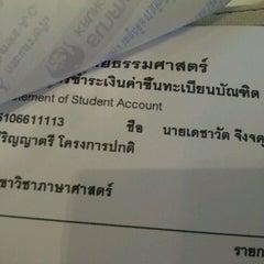Photo taken at ธนาคารกรุงไทย (Krungthai Bank) by Champion D. on 7/11/2012