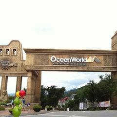 Photo taken at 오션월드 (Ocean World) by youngjae Cho on 9/8/2012