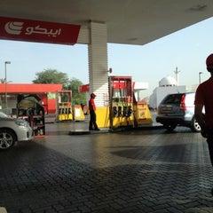 Photo taken at Eppco by Bassem Z. on 7/29/2012