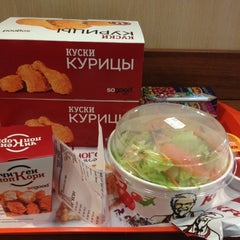Photo taken at KFC by Hyppolite D. on 4/7/2012