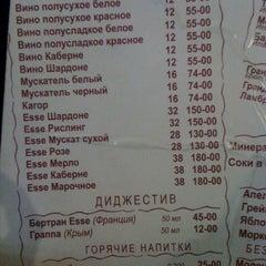 Photo taken at Винный Бар на Приморском by Ilinskaya M. on 6/22/2012