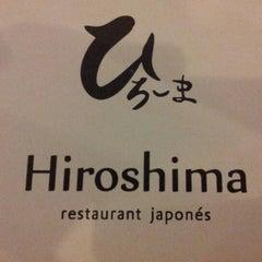 Photo taken at Hiroshima by Martin L. on 8/27/2012