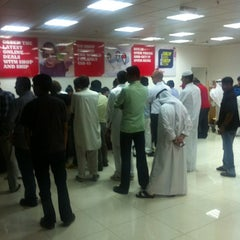 Photo taken at Aramex | ارامكس by Mohsin A. on 8/26/2012