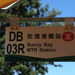 Photo taken at Discovery Bay Bus Terminus 愉景灣巴士總站 by CK L. on 9/9/2012