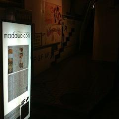 Photo taken at まるでだめなおとなの Cafe&Bar (まだおカフェ) by Masato K. on 5/31/2012