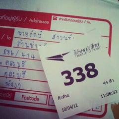Photo taken at ไปรษณีย์ บางเสาธง 10542 by AOгz' 能™ on 4/10/2012