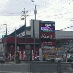 Photo taken at 知立イーグルボウル by Masakazu T. on 9/1/2012