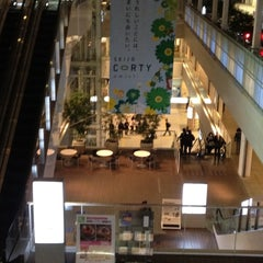 Photo taken at 成城コルティ / SEIJO CORTY by Keco I. on 2/17/2012