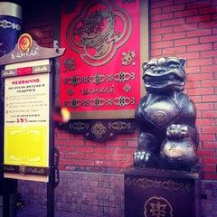 Photo taken at Шанхай by Oksana B. on 9/8/2012
