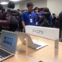 Photo taken at Apple Store 渋谷 by Leon Tsunehiro Yu-Tsu T. on 2/24/2012