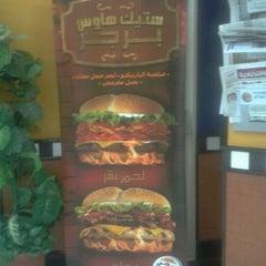 Photo taken at Burger King by Amin I. on 3/7/2012