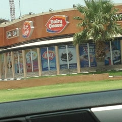 Photo taken at DQ Grill / Dairy Queen by Zoha X. on 7/1/2012