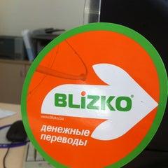 Photo taken at Связь Банк by Вадим Dj Ritm Б. on 5/18/2012
