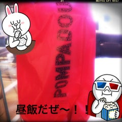 Photo taken at POMPADOUR 六本木店 by Ryongbobo on 7/11/2012