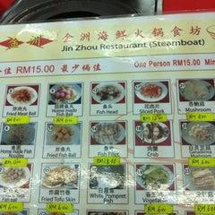 Photo taken at Restaurant Jin Zhou (Steamboat) by tan k. on 5/13/2012