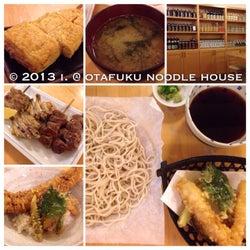Otafuku Noodle House corkage fee