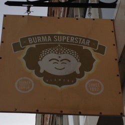 Burma Superstar corkage fee