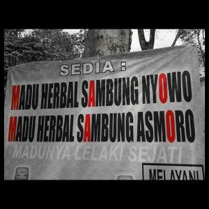 No Kode Pos di Kecamatan Marang Kayu, Kab. Kutai Kartanegara