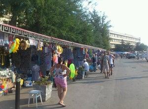 Балаклавский рынок