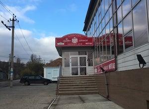 Крымский винный дом
