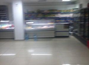 Магазин Санатория Ай Даниль