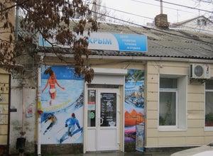 Туристическая Фирма ЦРТО Крым