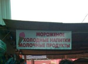 Рынок В Песчаном