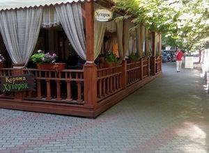 Кафе Хуторок