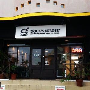 DOUGS BURGER