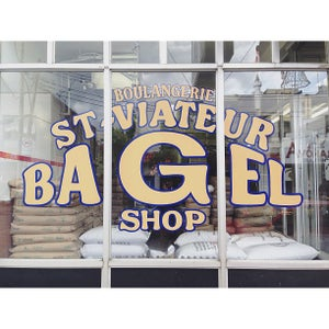 St-Viateur Bagel (La Maison du Bagel)