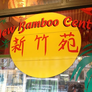 New Bamboo Center