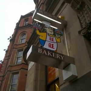Wong Wong Bakery & Café | �?��?�麵�??西�?�?