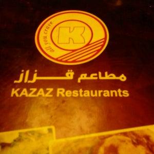 Kazaz | ا�?�?زاز