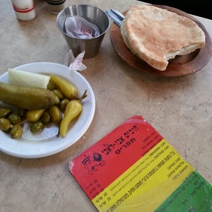 Hummus Abu Dabi