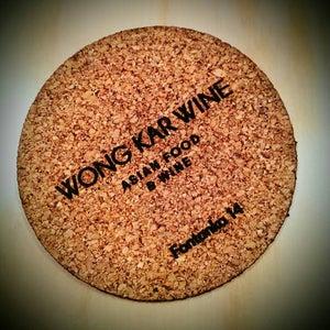 Wong Kar Wine
