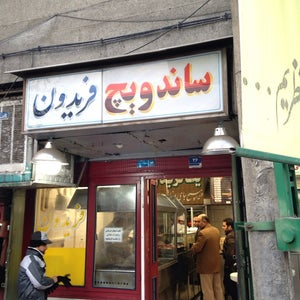 Babak for Alborz persian cuisine san francisco