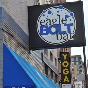 EagleBOLT Bar