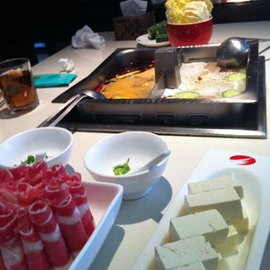 海�?�?火�?? Haidilao Hot Pot