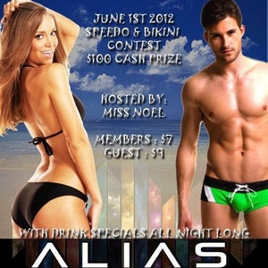 Alias Night Club [CLOSED]