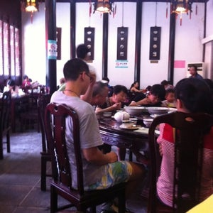 吴�?�人家 Wu Men Ren Jia Restaurant