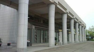 Photo of Library 宮崎県立図書館 at 船塚3-210-1, 宮崎市 880-0031, Japan