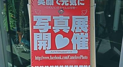 Photo of Library 観音寺市立中央図書館 at 坂本町1丁目1-1, 観音寺市 768-0067, Japan
